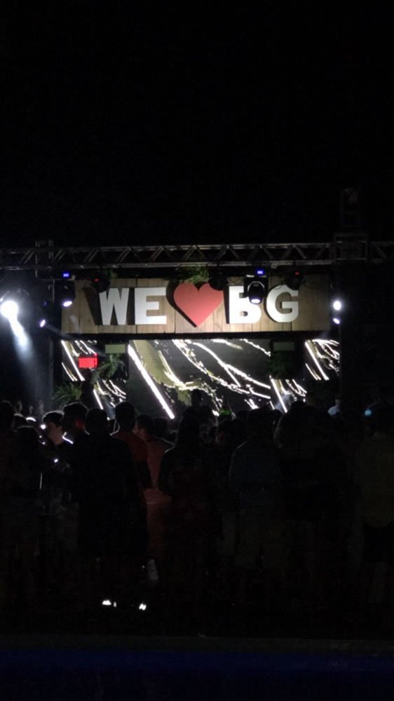We Love BG - Foto 38