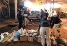Polícia incinera mais de meia tonelada de drogas na região Norte do Piauí - Imagem 2