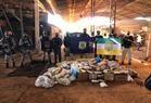 Polícia incinera mais de meia tonelada de drogas na região Norte do Piauí - Imagem 5