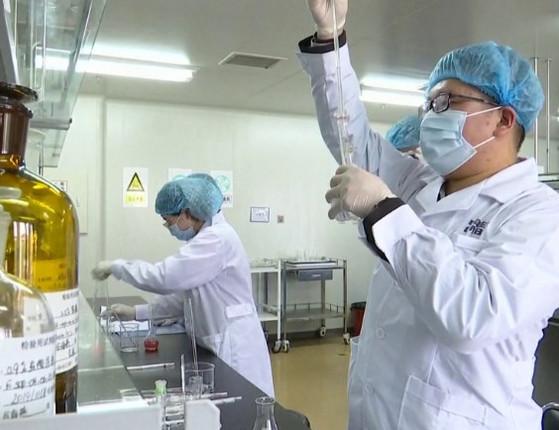 Anvisa autoriza testes no Brasil de vacina chinesa contra a Covid-19