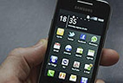 Samsung adia lançamento de smartphone após morte de Steve Jobs