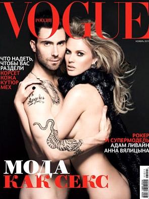 Vocalista do Maroon 5 posa nu ao lado da namorada na Vogue