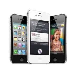 Samsung pede proibição de vendas ao iPhone 4S no Japão e Austrália