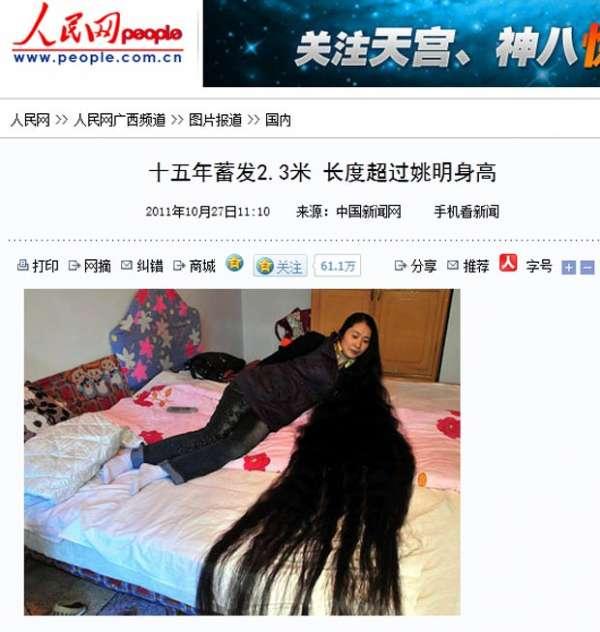 Chinesa não corta o cabelo há 15 anos e tem fios de 2,3 metros
