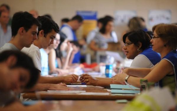 31 universidades do Brasil entre as melhores da América Latina