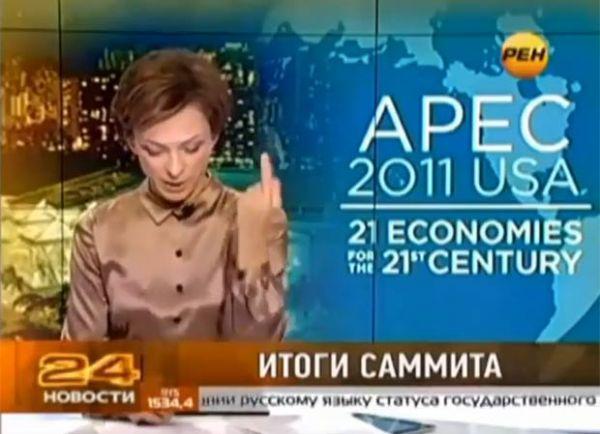 Apresentadora russa faz gesto obsceno durante programa ao vivo