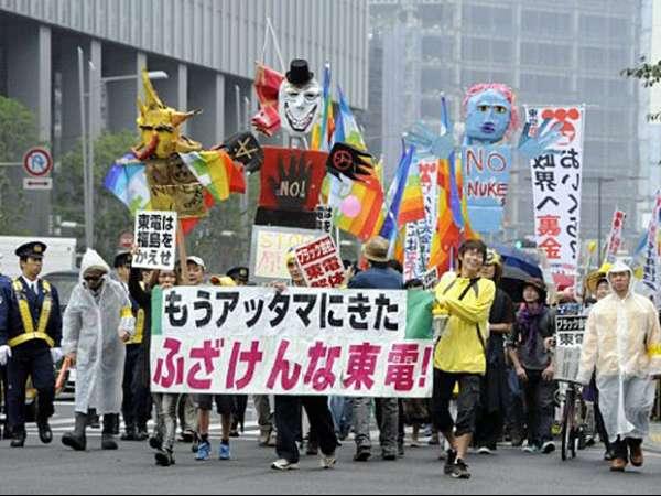 Japoneses saem às ruas de Tóquio para protestar contra energia nuclear