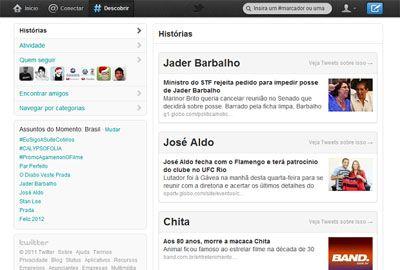 Comece 2012 com Twitter novo; saiba como instalar nova versão