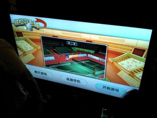 CES 2012: Lenovo anuncia a primeira TV Android do mundo