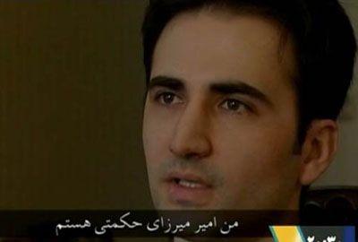 Irã quer matar americano acusado de espionar para serviço secreto