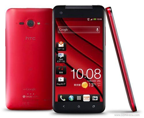 HTC J Butterfly é o primeiro smartphone com tela FullHD
