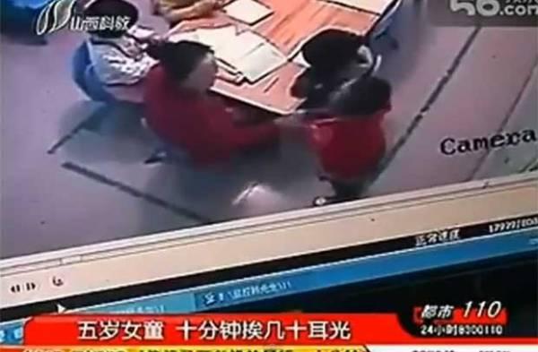 Professora chinesa é flagrada dando tapa na cara de crianças; veja o vídeo