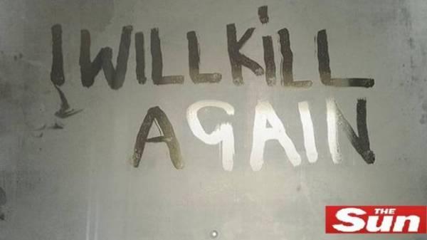 Mensagem assusta hospital onde sete pacientes já morreram envenenados