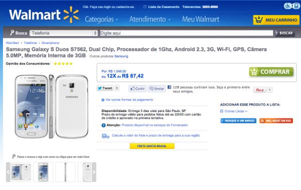 Galaxy S com dual chip chega ao Brasil e começa a ser vendido