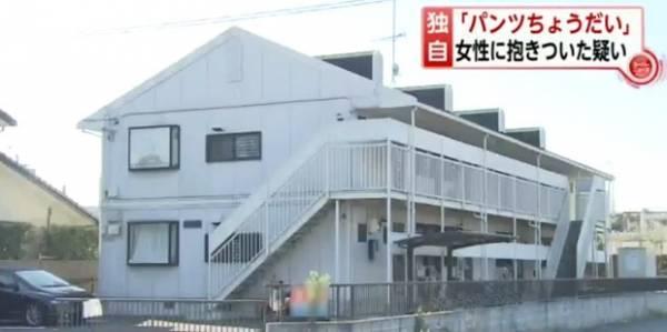 Japonês é preso ao ameaçar mulher para roubar sua calcinha