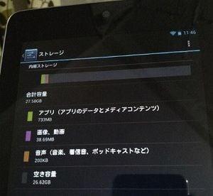 Google pode lançar tablet Nexus 7 de 32 GB para brigar com iPad Mini