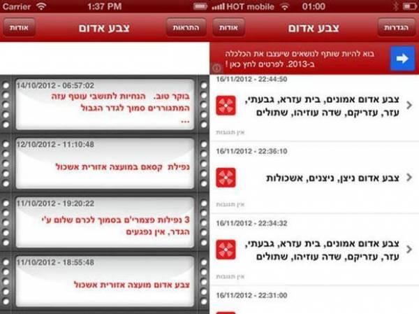 Menino israelense cria app com alerta de bombardeios no iPhone