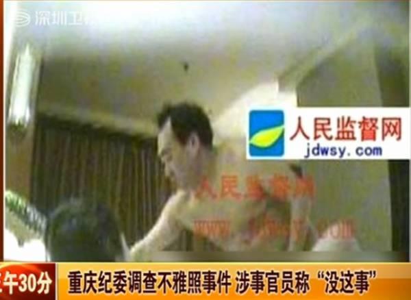 Vídeo de sexo derruba dirigente do Partido Comunista chinês
