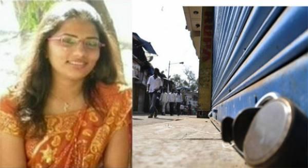 Mulheres são presas por criticarem governo indiano no Facebook