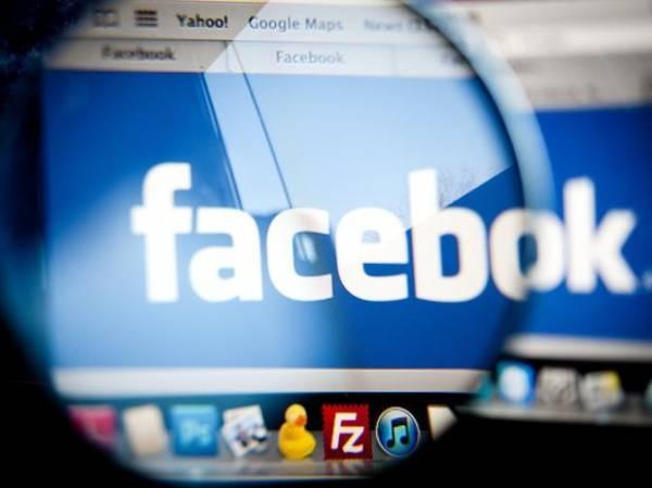Facebook oficializa nova política após desinteresse de usuários