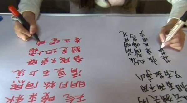 Chinesa escreve com duas mãos em línguas diferentes ao mesmo tempo