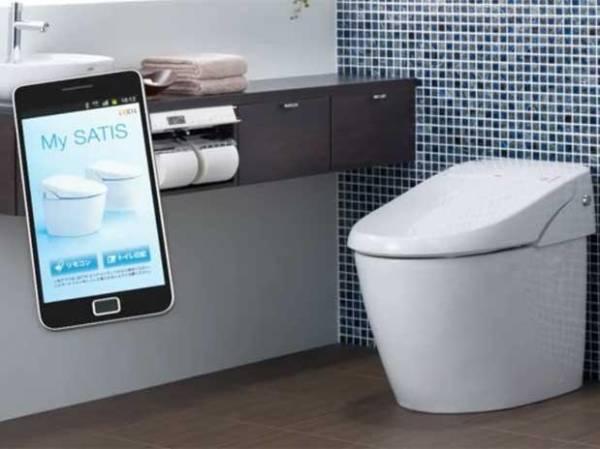 Japoneses criam vaso sanitário controlado por Android