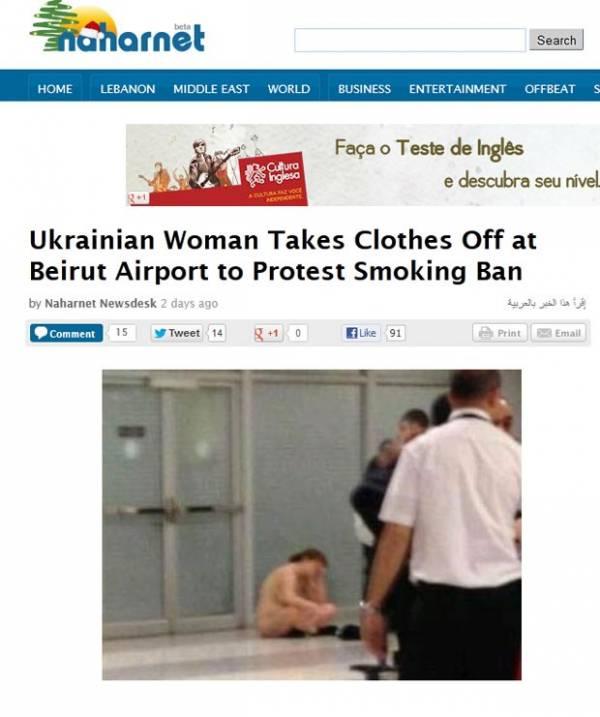 Ucraniana fica nua em aeroporto em protesto contra a proibição de fumar
