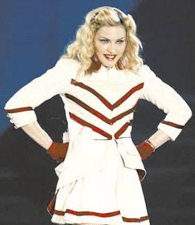 Show da Madonna teve até pegação de global com namorado em banheiro; veja baphos!