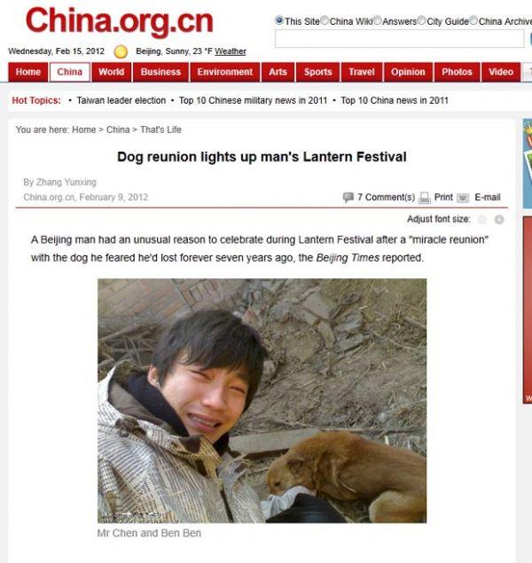 Chinês encontra cão que havia desaparecido há sete anos