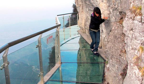 Passarela de Vidro à 1.430 metros