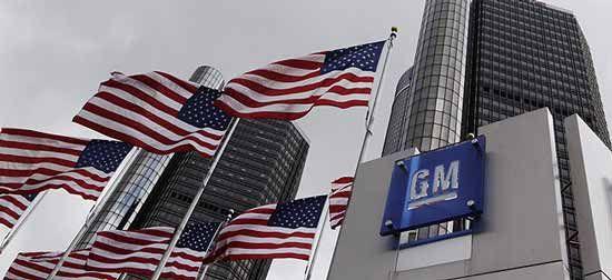 General Motors anuncia nova fábrica no Brasil de R$ 710 mi