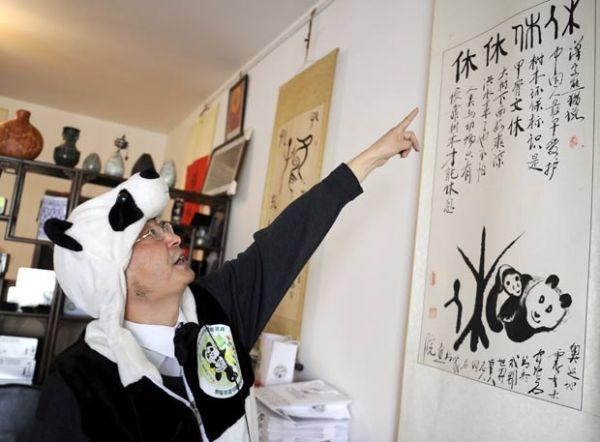Chinês cria chá mais caro do mundo usando fezes de panda como adubo
