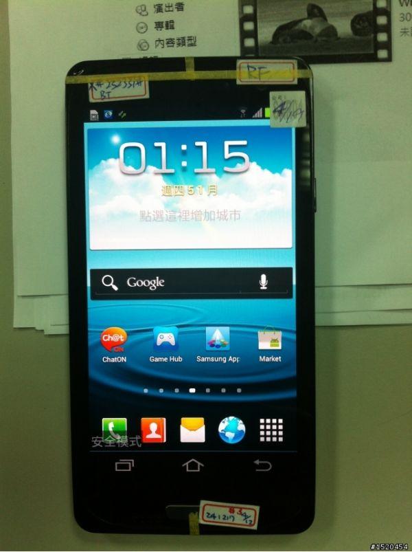 Novas fotos do Galaxy S III vazam na Internet