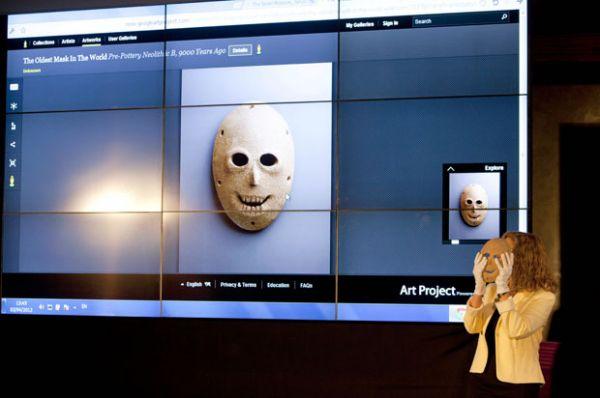 Israel Museum, em Jerusalém, é um dos 150 museus do Art Project.