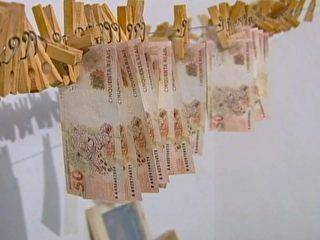 Polícia Militar encontra R$ 20 mil em notas falsas em fábrica