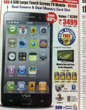 Parecido com o Galaxy S II, xing-ling usa sistema igual ao do iPhone