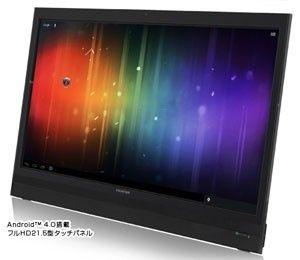 Tablet gigante com tela de 21,5 polegadas é lançado no Japão