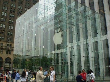Amazon, Google e Apple estão entre empresas menos transparentes no mundo