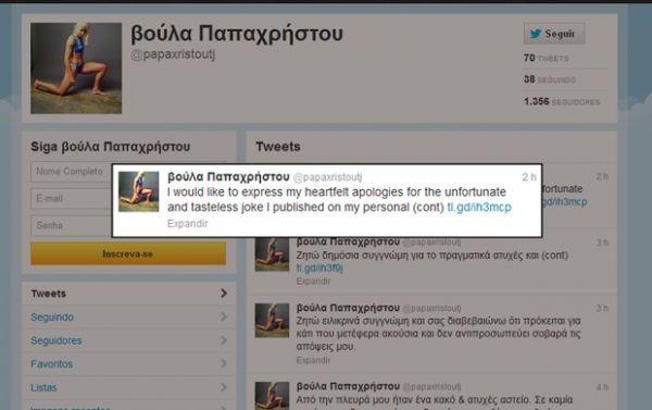 Triplista grega faz comentário racista no Twitter e é cortada dos Jogos