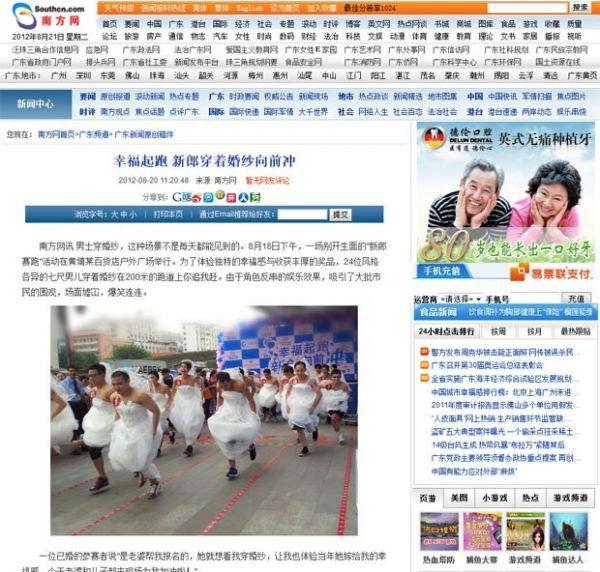 Homens disputam corrida usando vestidos de noivas na China