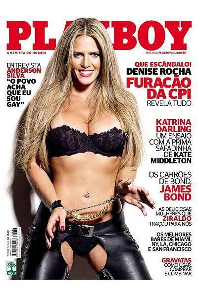 Ex-assessora Denise Rocha diz que chorou durante sessão de fotos para a revista Playboy
