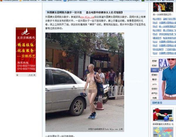 Mulher é flagrada caminhando nua em cidade chinesa