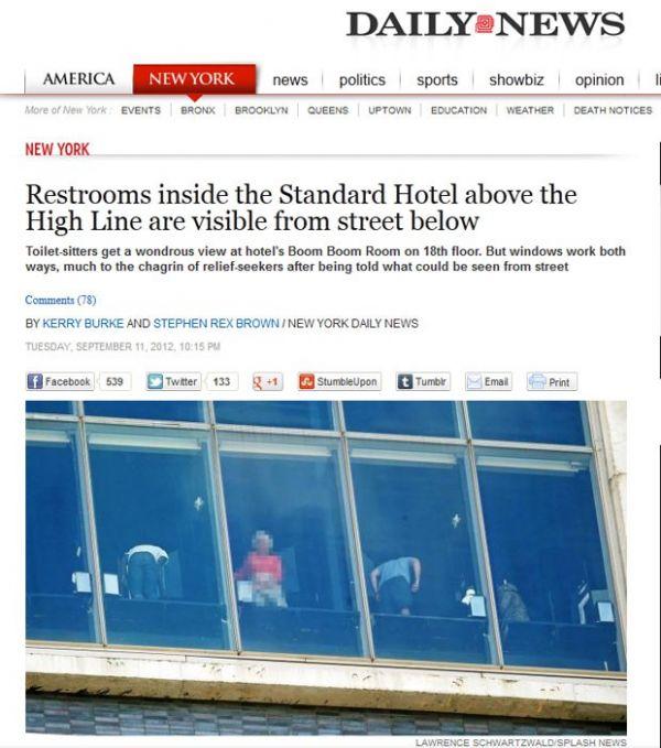 Usuários de banheiros de hotel nos EUA são visíveis da rua