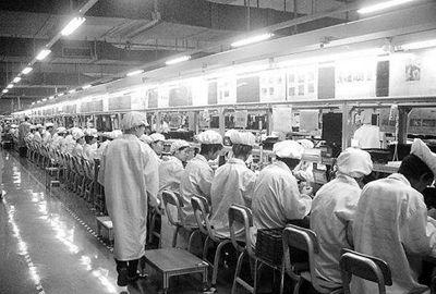 Conheça a péssima experiência de um operário na fábrica do iPhone 5