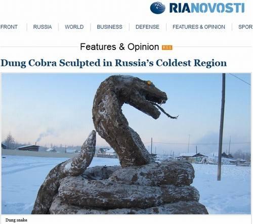 Homem faz escultura de cobra com 400Kg de fezes de vaca congeladas