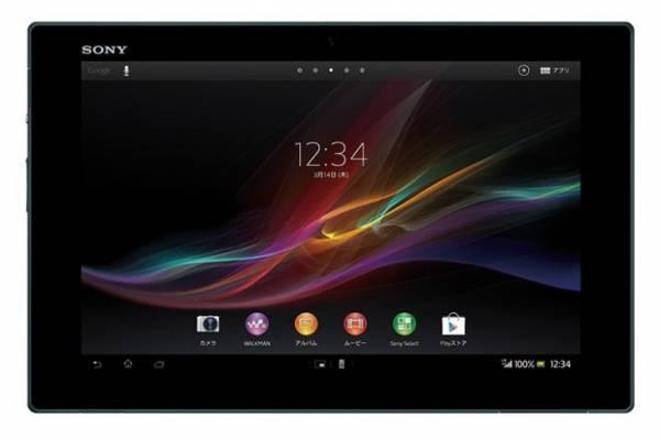 Sony anuncia Xperia Tablet Z; mais fino que o iPad 4 e à prova d?água