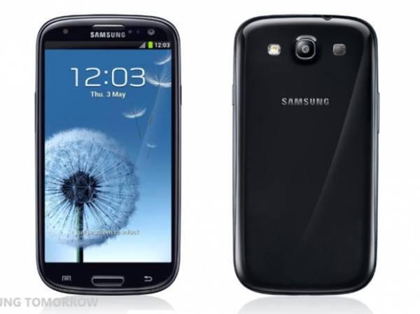 Galaxy S4 deve chegar em abril com carregamento sem fio