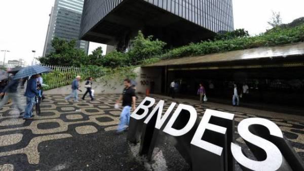 BNDES abre inscrições do concurso público para os níveis médio e superior