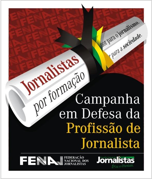 Comissão de Constituição e Justiça da Câmara aprova PEC do diploma em jornalismo