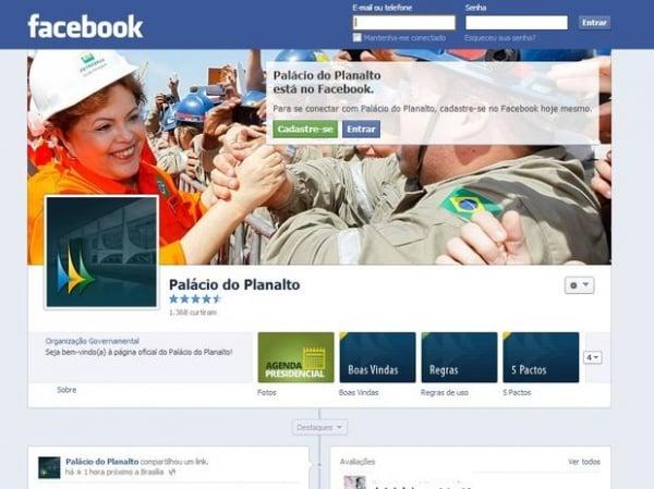 Presidente Dilma lan軋 p疊ina da Presid麩cia no Facebook